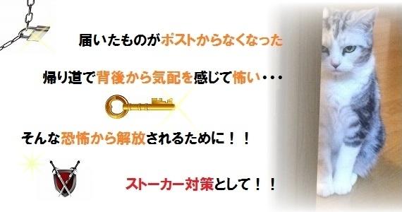 横浜のレンタル住所